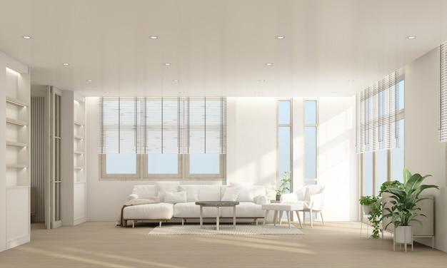 快適なソファ、フローリング、カーテンを備えたスタイリッシュなリビングルームのインテリア