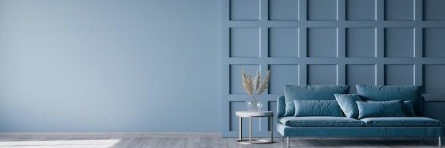 Стильный современный интерьер гостиной с модными аксессуарами для дома