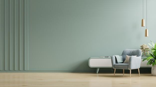 スタイリッシュでモダンなリビングルームには、空の濃い緑の壁にアームチェアがあります