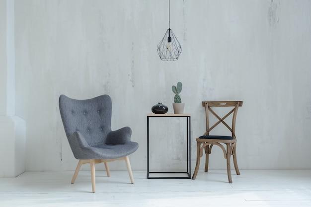 Stylish modern trendy furniture.