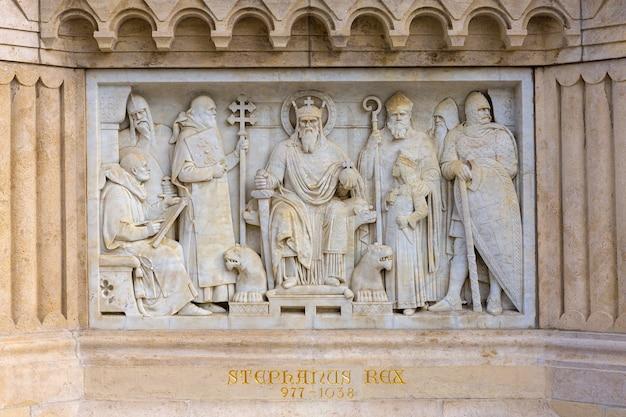 マーチャーシュ教会のレリーフ技法聖ステファン記念碑の主題の彫刻構成