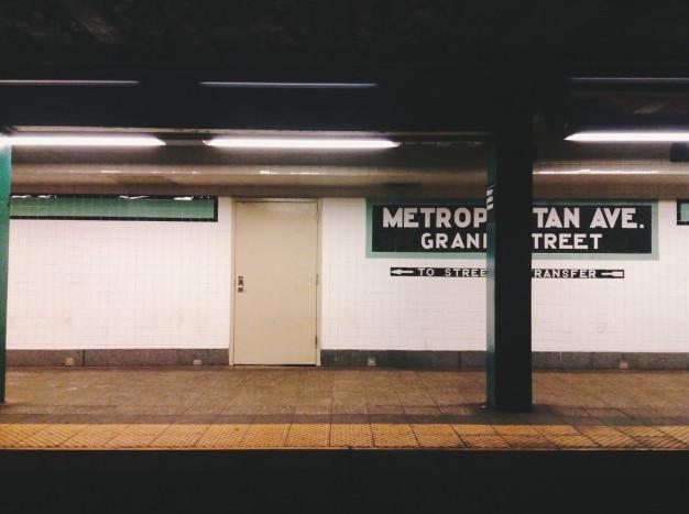 Станция метро метро