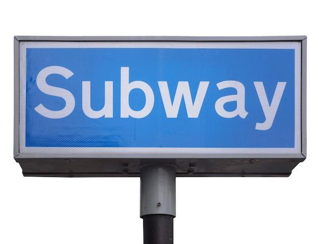 지하철 기호 절연