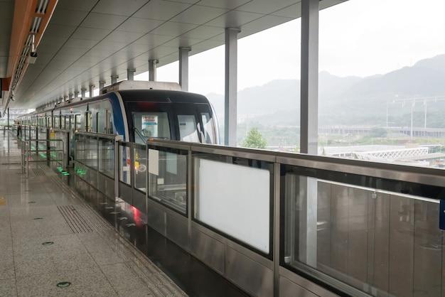 重慶、中国の地下鉄駅