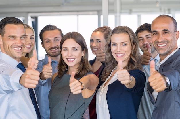 成功するビジネスチーム