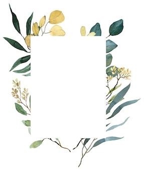 夏の緑のテンプレート。ユーカリ、春の緑。結婚式の花の招待状フレーム。水彩ヴィンテージフレーム。金色と緑の葉