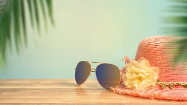 夏の休日の背景のコンセプト。