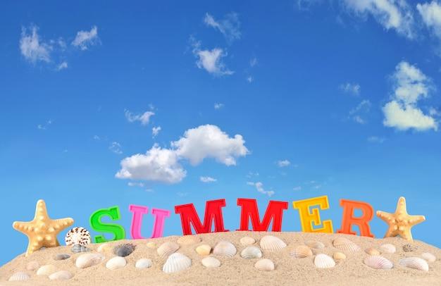 푸른 하늘에 대 한 해변 모래에 여름 편지