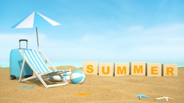 바다 배경으로 해변에서 여름 텍스트