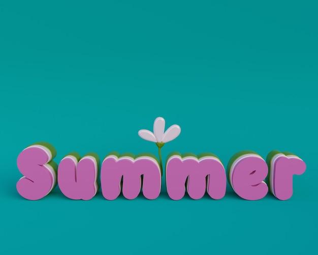 夏のテキスト、3d レンダリングでの文言