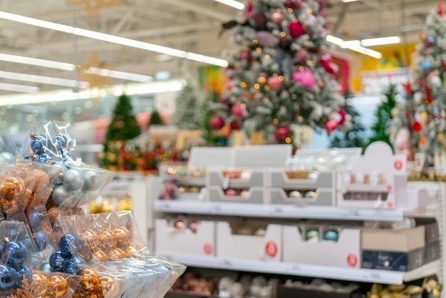 크리스마스 슈퍼마켓