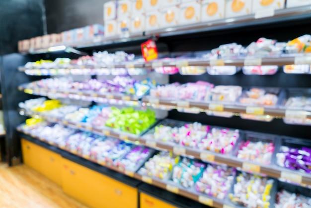 슈퍼마켓 선반