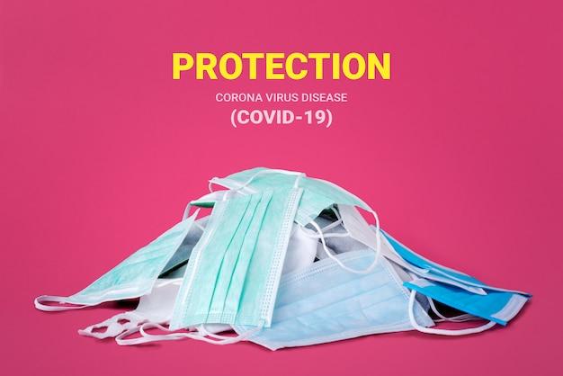 Хирургическая маска ворс для защиты от бактериальных и коронавирусных заболеваний