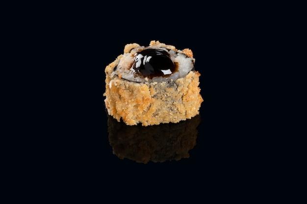 연어와 크림 치즈 절연 초밥