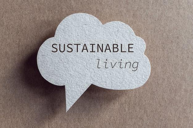 リサイクルされた段ボールの吹き出しの持続可能な生活のフレーズ