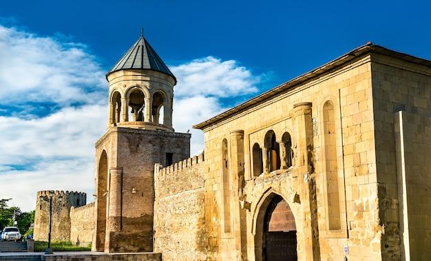 Mtskheta에있는 요새화 된 중세 정교회 성당 인 svetitskhoveli. 조지아의 유네스코 세계 유산