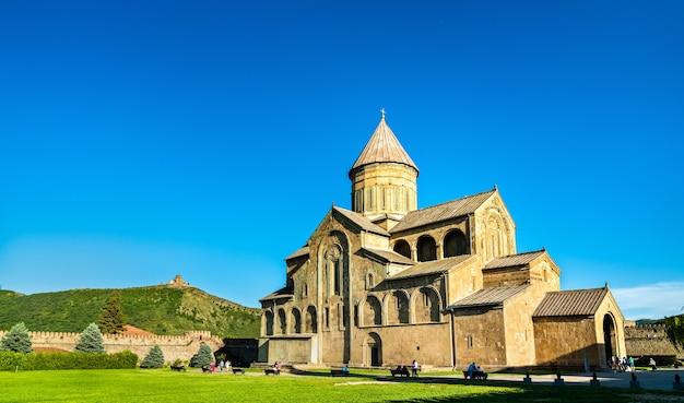 Svetitskhoveli, a fortified medieval orthodox cathedral in mtskheta. unesco world heritage in georgia