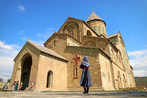Svetitskhoveli大聖堂または生きている柱の大聖堂