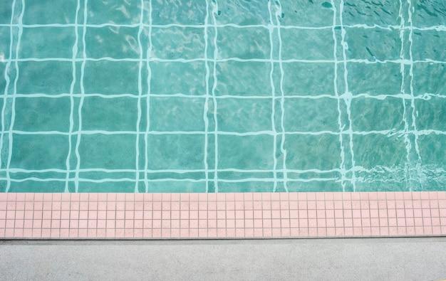 여름철 수영장