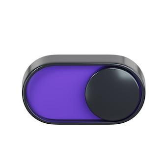 白で隔離のスイッチャーアイコン Premium写真