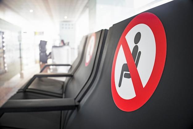 空港ターミナルの座席のシンボル