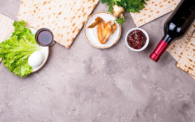 유태인 휴일의 상징 pesah