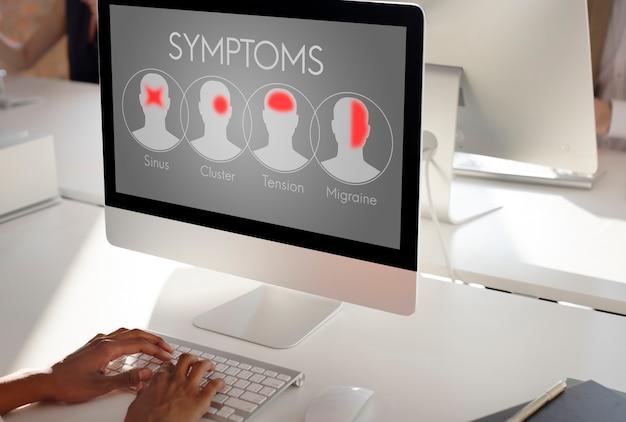 증상 질병 질병 건강 관리 두통 개념