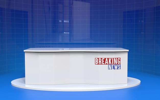 ニューススタジオのテーブルと最新ニュースバナーの背景