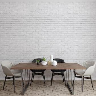 방에 테이블과 의자