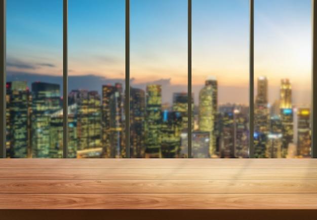 現代のオフィス都市のテーブル