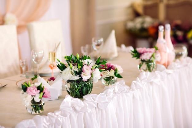 結婚式のためのテーブルセット