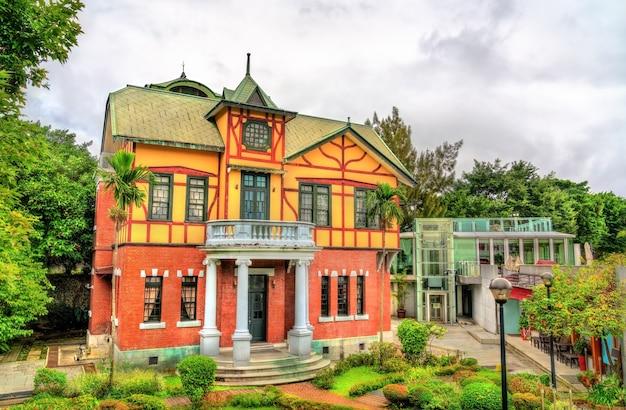 타이페이 스토리 하우스 타이페이 대만 중산 지구에있는 역사적인 건물