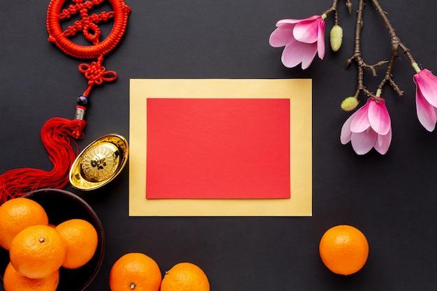 Макет мандаринов и китайская новогодняя открытка