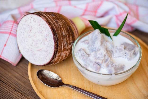 芋をボウルに砂糖とココナッツミルクで煮込んだデザート里芋と新鮮な生の有機里芋の根を使った太郎料理、アジアのタイ料理