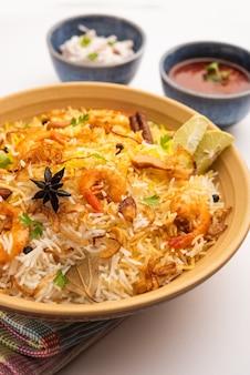 Вкусные и вкусные креветки бирьяни, джхенга пулав или плов с креветками