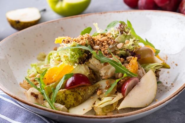 おいしいフルーツサラダグレープ、リンゴ、ナッツ、レタス。健康食品のコンセプト