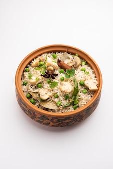 맛있는 버섯 또는 버섯 밥 또는 풀 라브 또는 필라프 또는 풀 라오 또는 비리 야니가 그릇이나 접시에 담겨 선택적으로 제공됩니다.