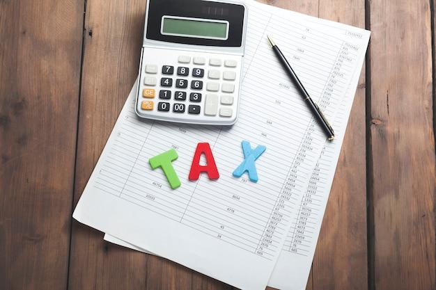 書類への課税