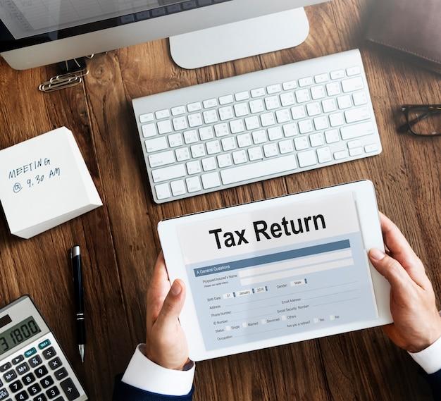 納税申告財務フォームの概念