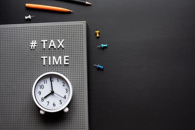 세금 시간 개념 돈 관리
