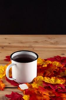 紅葉のお茶