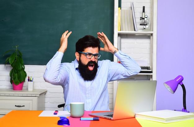 Учитель готовится к экзамену в университет в колледже, школьник, бородатый студент в очках