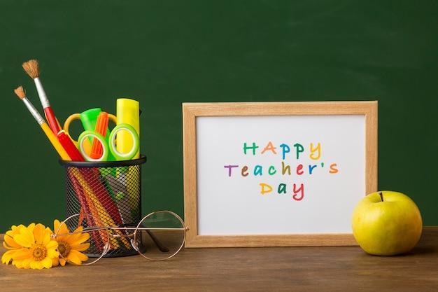 Расположение элементов дня учителя