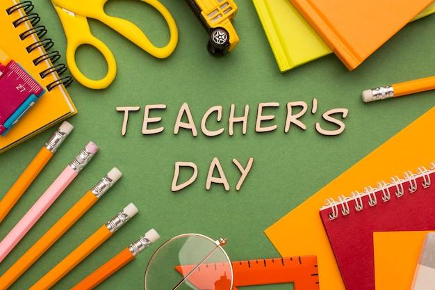 教師の日の要素の品揃え