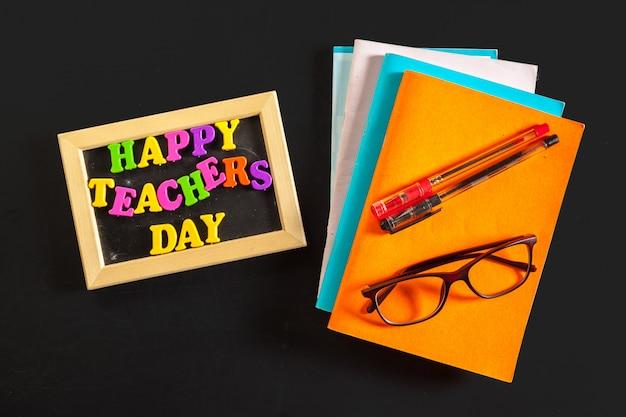 Of teacher's day