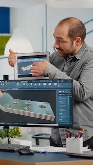 プロトタイププロジェクトの構築に取り組んでいる建築家とエンジニアのチーム