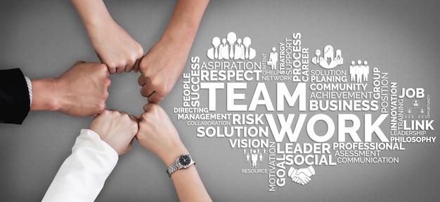팀워크와 비즈니스 인적 자원 개념