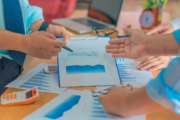 팀웍 힘 성공적인 비즈니스 회의 직장 개념