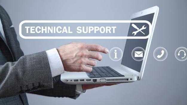 技術サポート。顧客サービス。ビジネス。技術