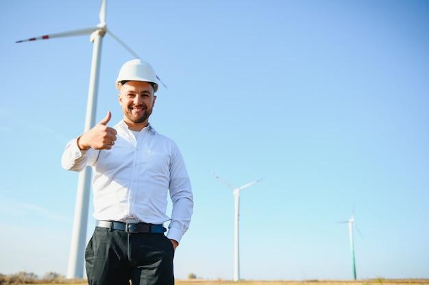Технический инженер ветряной электростанции